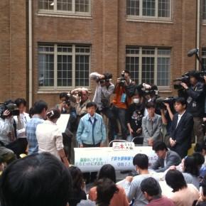 【活動報告】5.23 文部科学省 包囲・要請行動&院内集会について