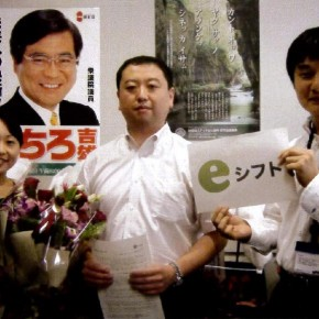 【プレスリリース】鉢呂経済産業大臣に期待!!脱原発市民ネットワークが花束と要望提出