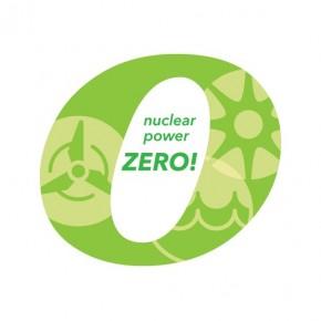 意見書「原発活用で地球温暖化対策はできません」